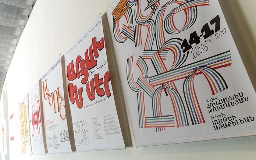 Exhibitions at GRANSHAN Yerevan