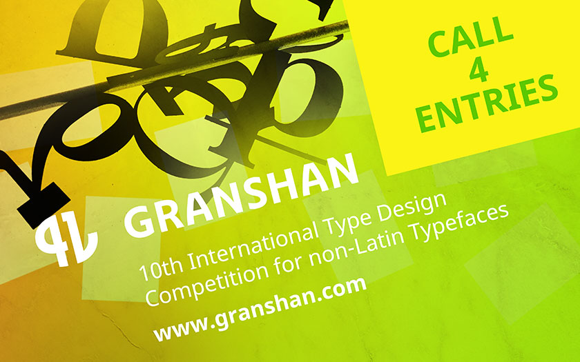 GRANSHAN Competition is now calling for entries