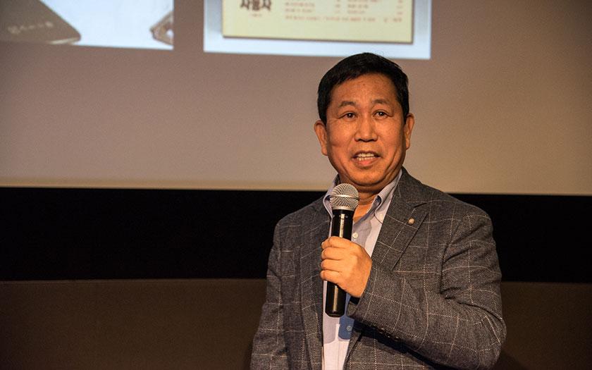 Paul Geumho Seok CEO of Sandoll Communications, inc. at GRANSHAN conference 2017