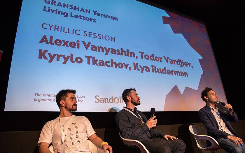 Cyrillic Session at GRANSHAN Conference 2017
